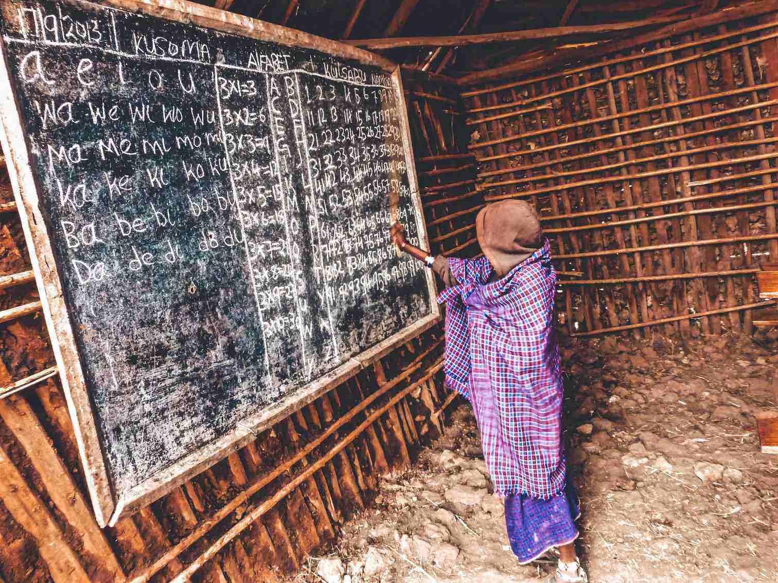 Maasai School Kid